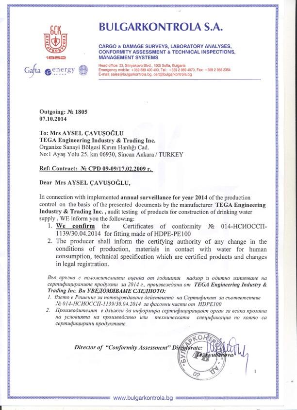 bulgarkontrola-certificate-2014